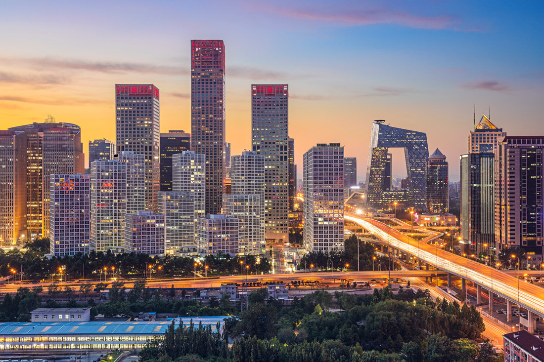 Beijing's financial area